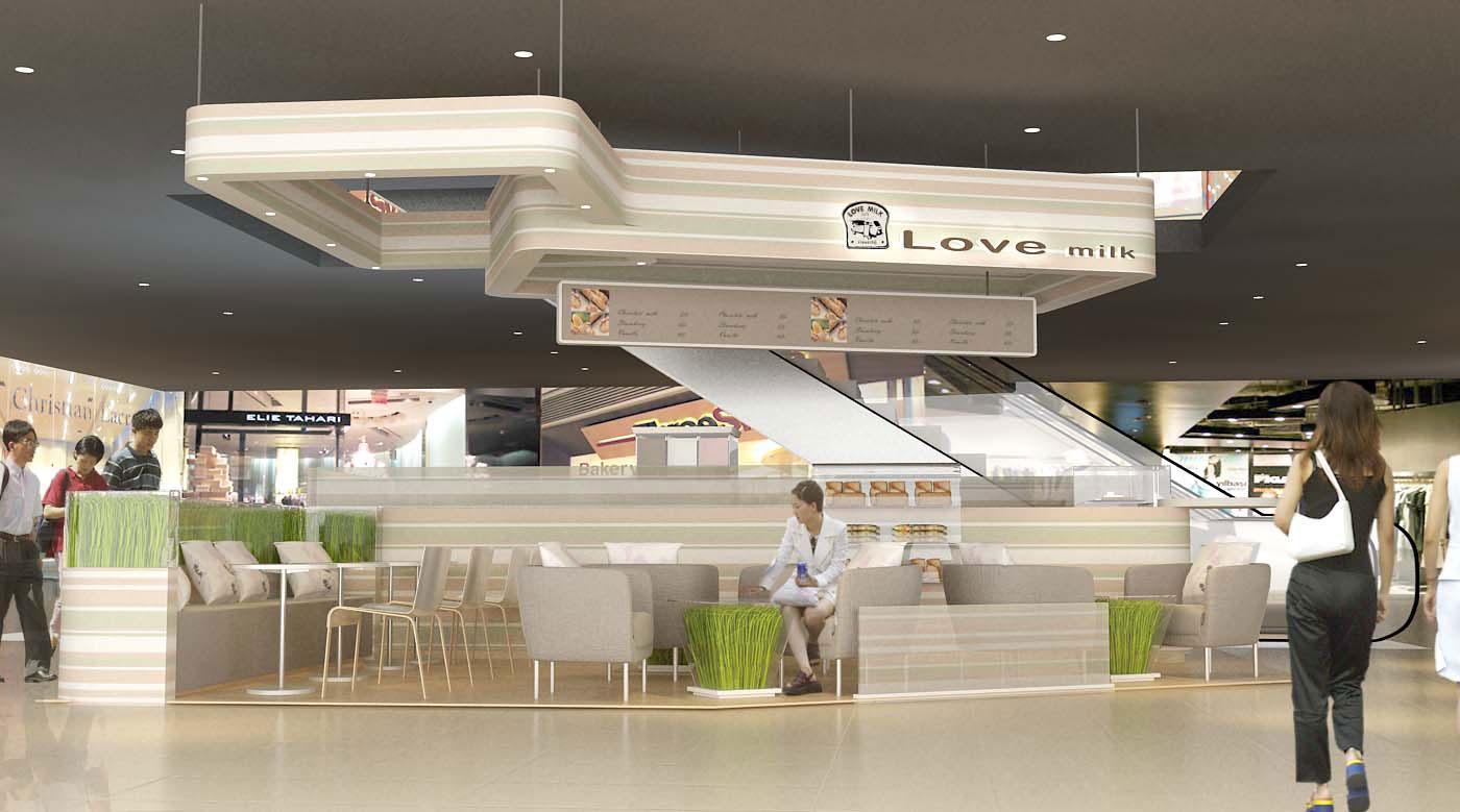 ร้าน Love Milk เซ็นทรัลเวิลด์