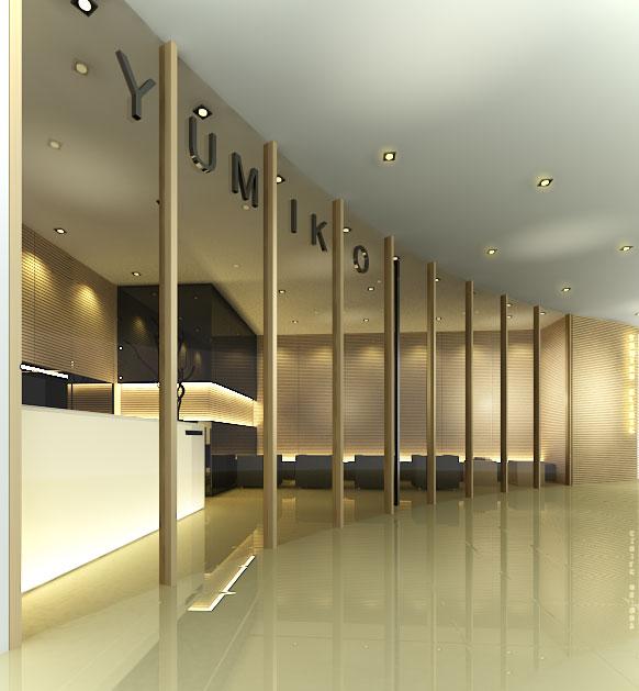Yumiko Clinic เซ็นทรัลพระราม3